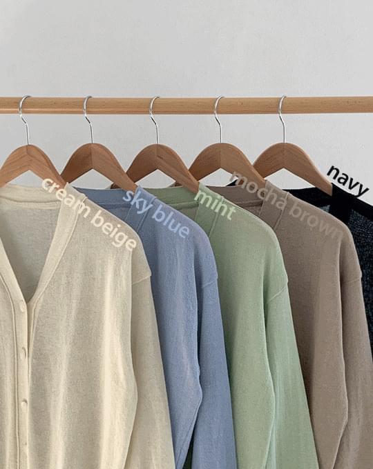 Summer Basic V-Neck Cardigan - 5 color