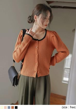 PURON COLORING PUFF KNIT CARDIGAN