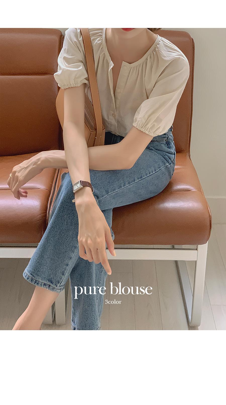 pure shirring blouse