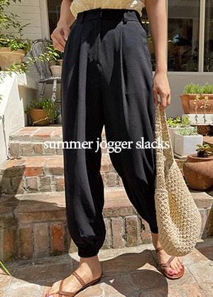 Grower Summer Pintuck Hem Banding Jogger Slacks Pants