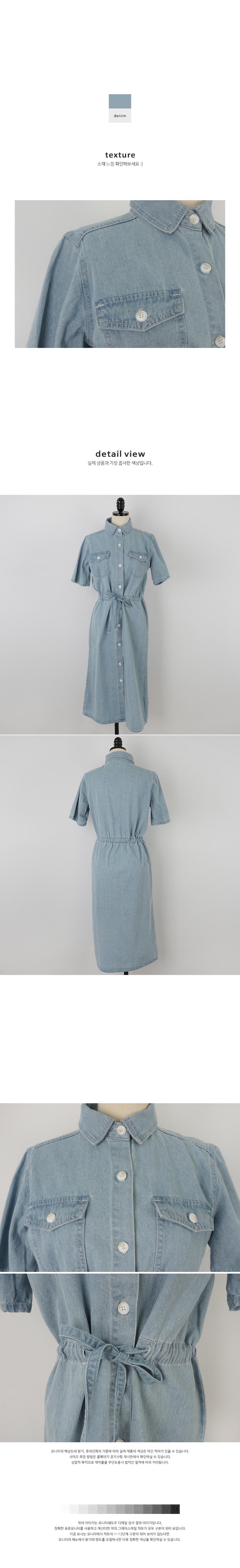 Blue Sun Denim Long Dress