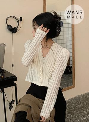cd5534 Amelie shoulder puff cropped blouse