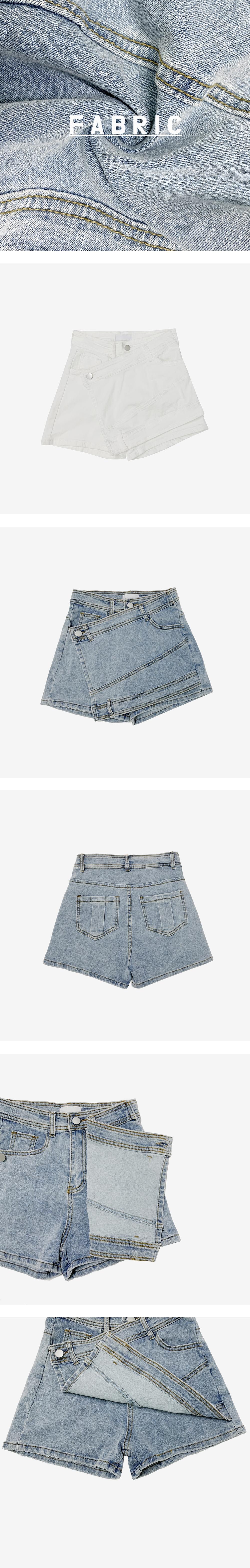 Ford Unbald Wrap Denim Shorts