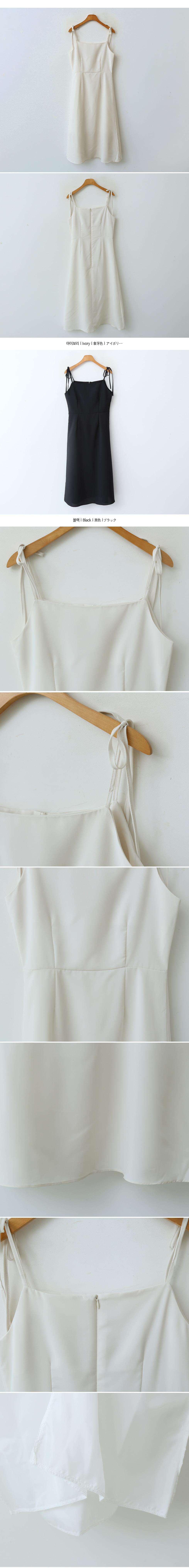 Melodart Sleeveless Dress
