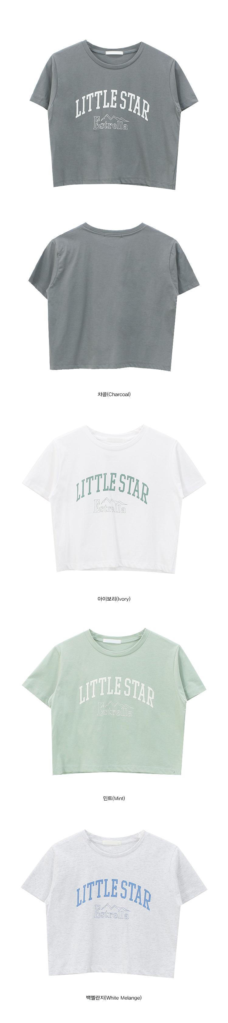 Little Star Lettering T-shirt