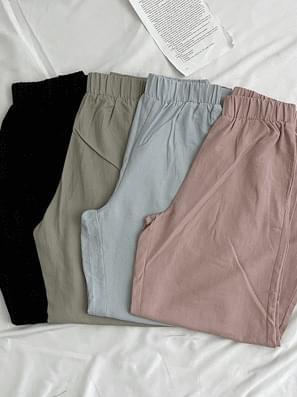 Light Nylon Banding Wide Pants