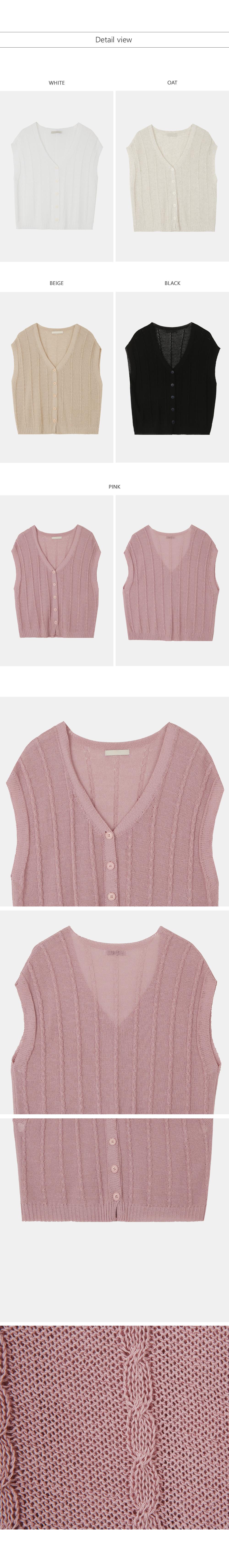 Button Knitwear Best Oat
