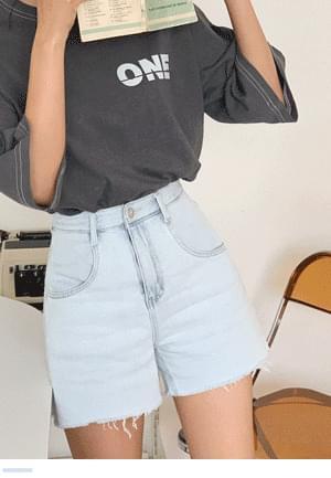 Ice Mood Light Blue Shorts