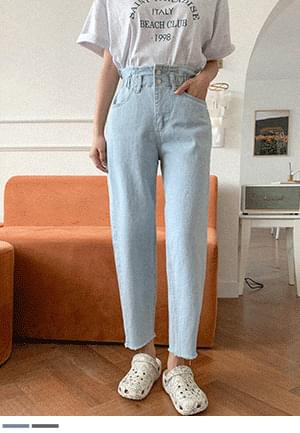 Slim Two Button Banding Denim Pants