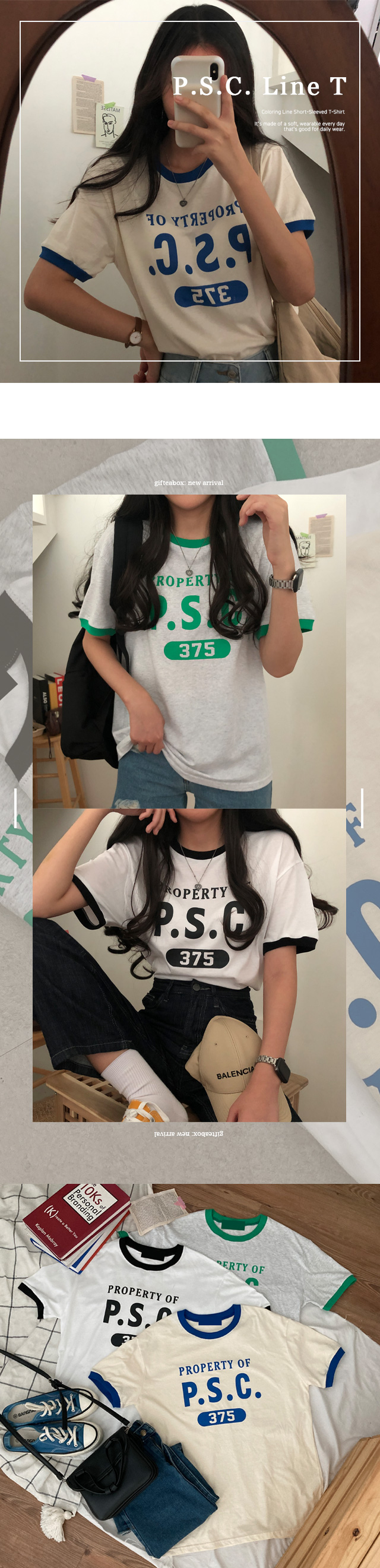 PSC color matching short sleeve T-shirt