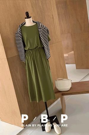PBP. Drawstring cotton Dress