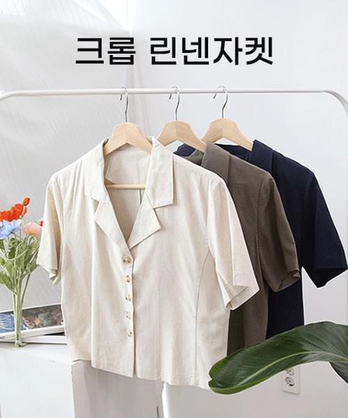 mini cropped short sleeve jacket