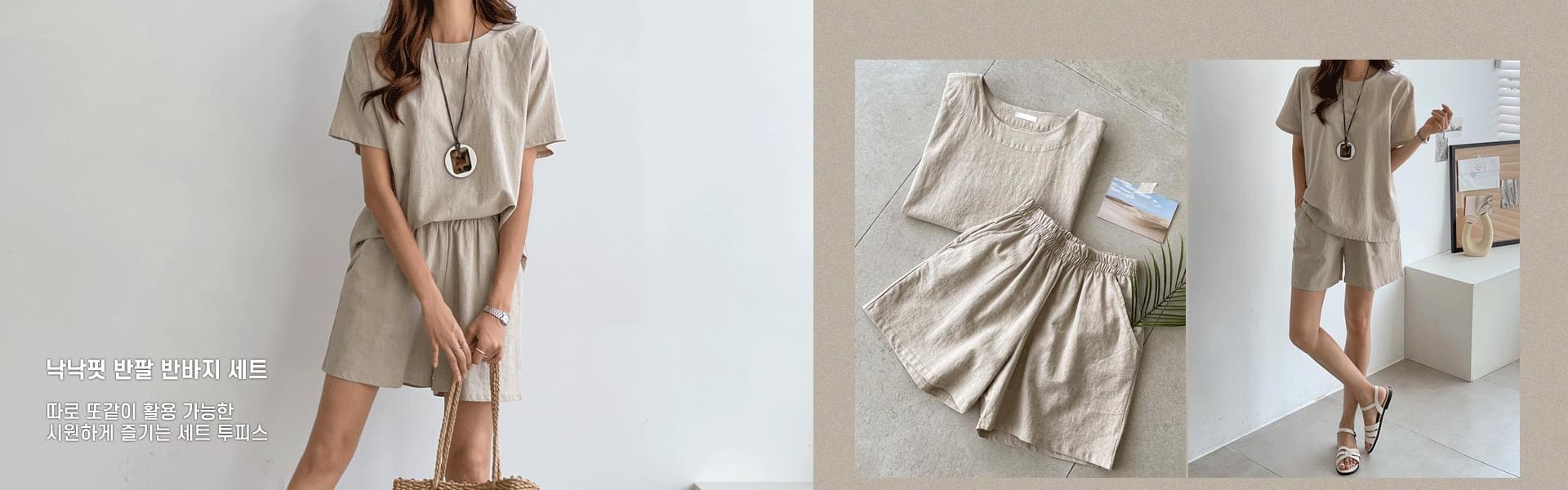 Knockknock Fit Short Sleeve Shorts Set #96087