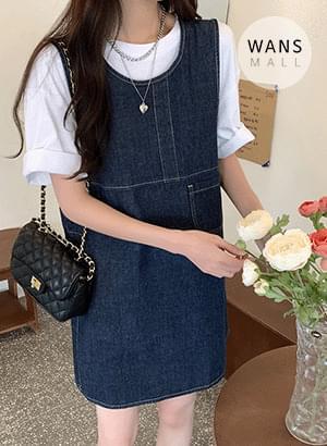 op5544 Matsudo Raw stitching sleeveless Dress