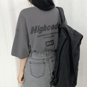 high back lettering short sleeve tee