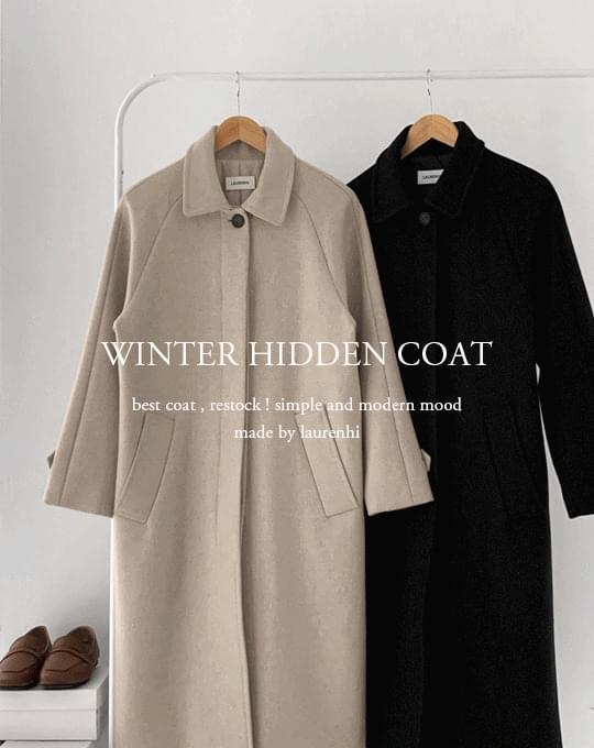 Maison Twill Long Coat (70% Wool)
