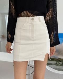 H split mini skirt pants