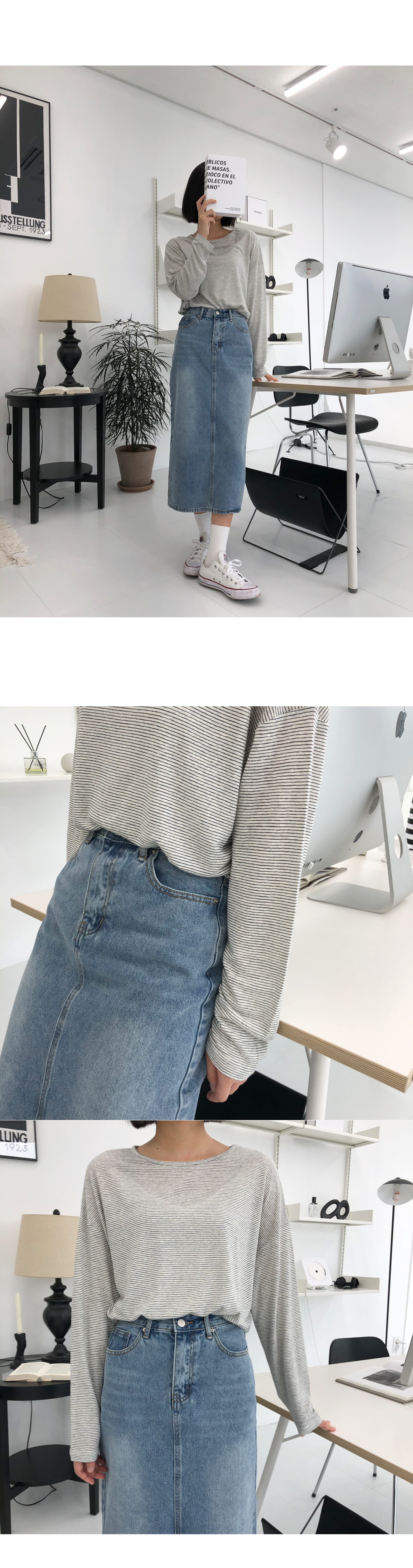 Together Denim Long Skirt