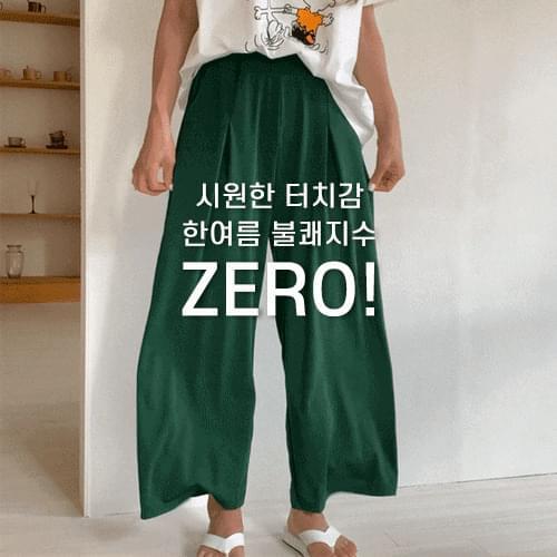 Greenery Wide Banding Pants