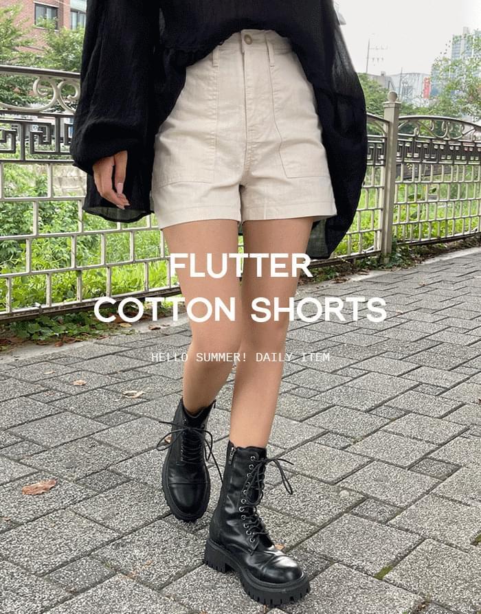 flutter cotton shorts