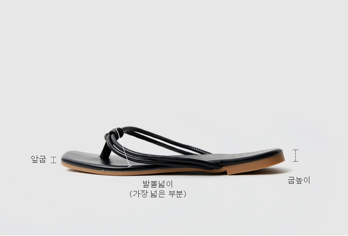 1cm short slippers this summer