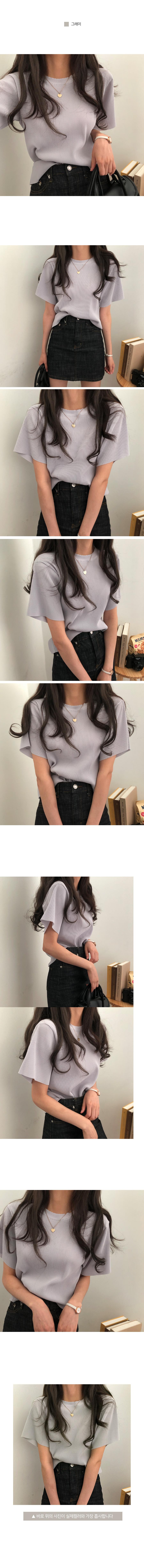Moose pleated short sleeve T-shirt