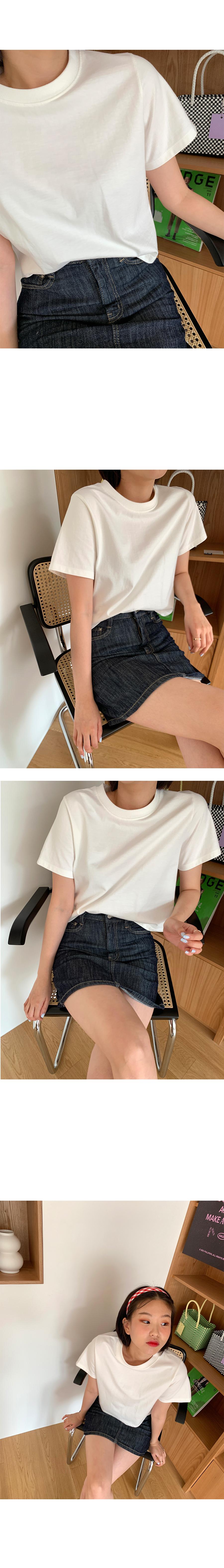 Loop Raw denim skirt