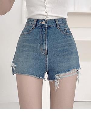 Muse slit ripped short pants