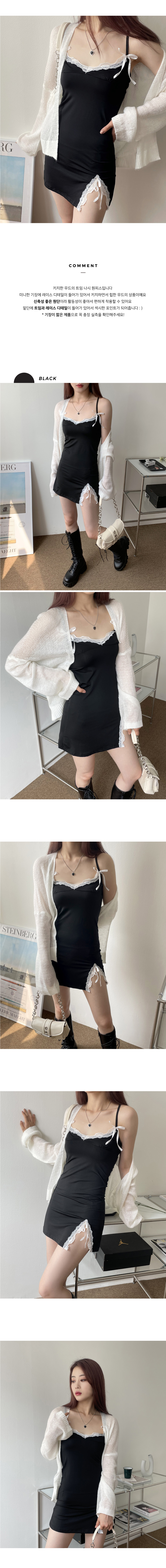Make Slip Lace Split Sleeveless Dress