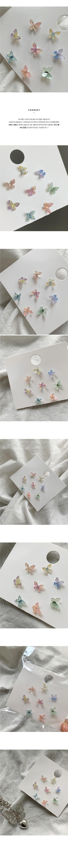 Keep Pastel Gradient Butterfly Earrings Set