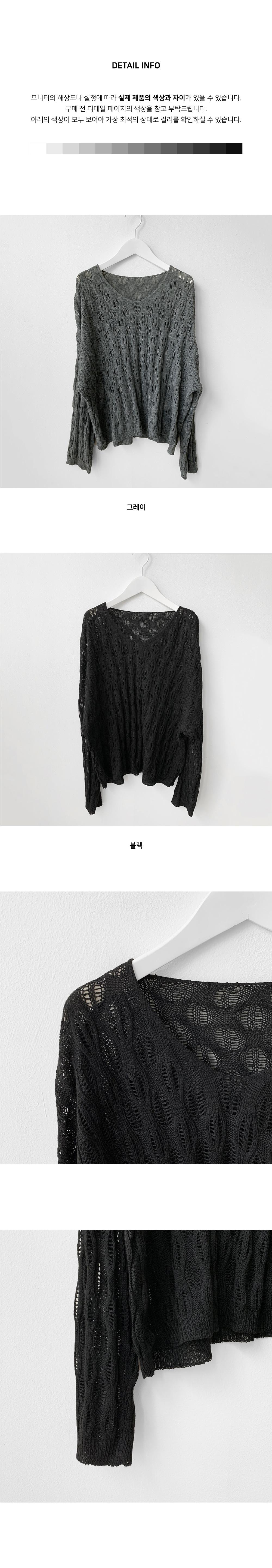 Built Loose-fit V-Neck Skirt Knitwear