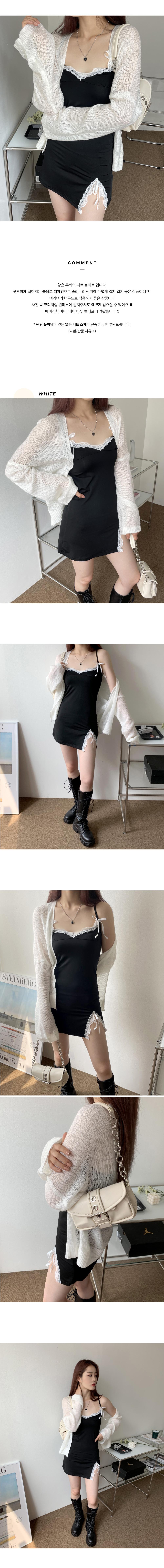 Cheese Loose-fit Summer Knitwear Bolero Cardigan
