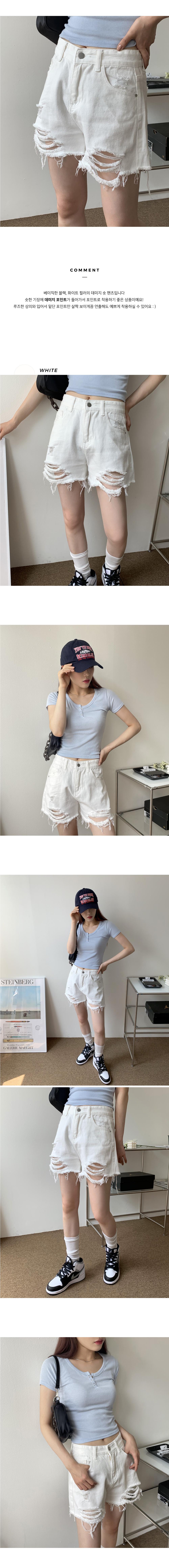 Fly Damage Split Cotton Short Pants