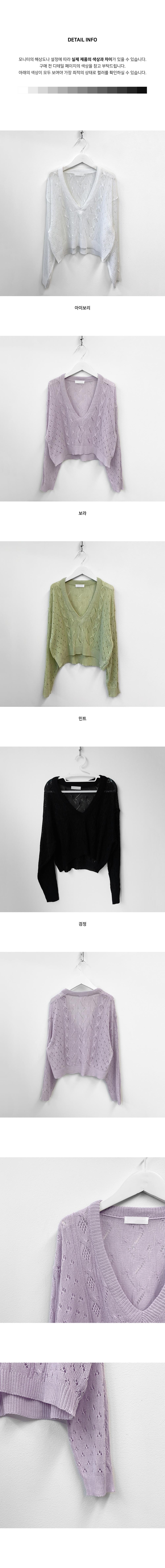 Seasoner Scary Deep V-Neck Crop Layered Knitwear