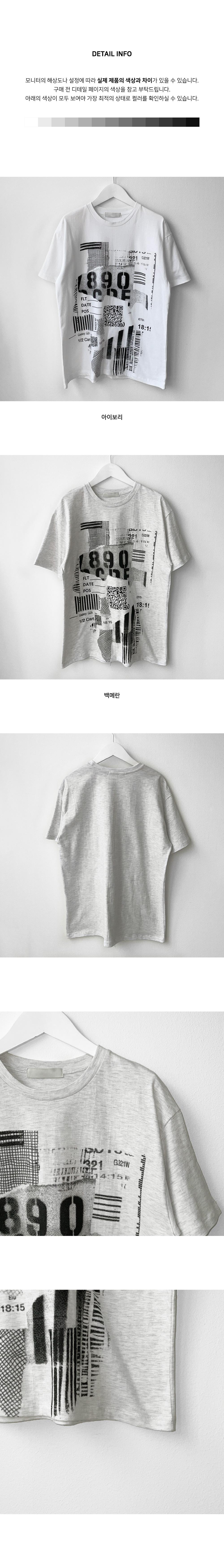 バーコード印刷半袖Tシャツ