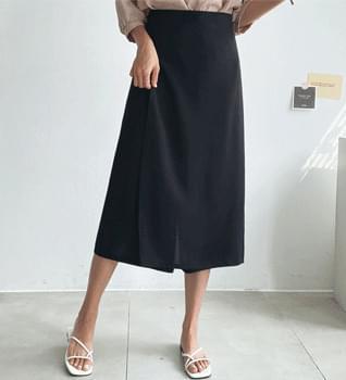 Elin Two Way Skirt Pants #53045