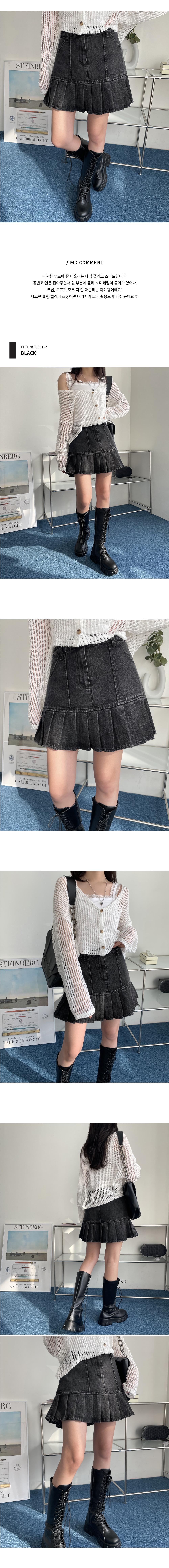 Pocky Teen Black Denim Denim Pleated Skirt