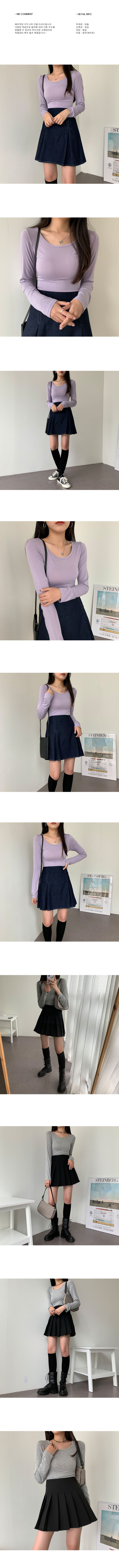 You-neck Span Basic Long Sleeve T-shirt