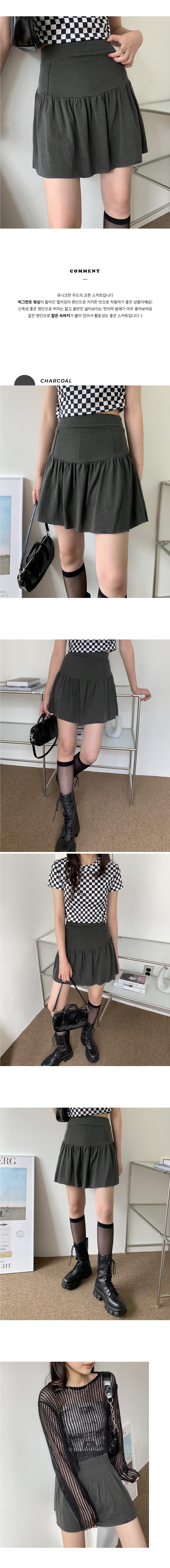 Bonnet Pigment Faded Skirt
