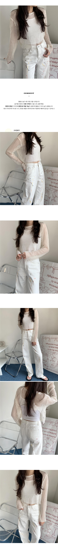Grape Net Cut Crop Knitwear