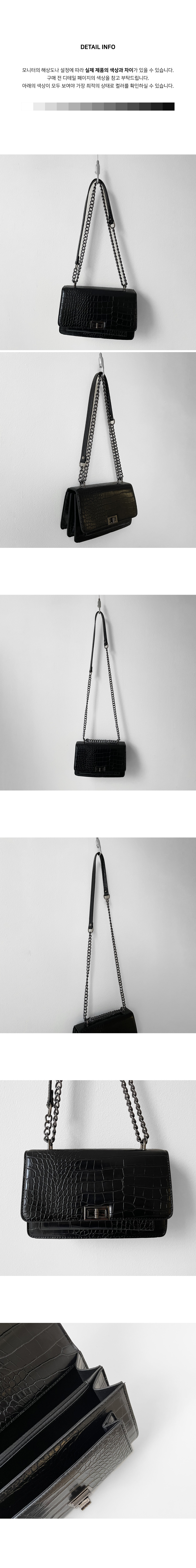 Etiv Wani black chain shoulder bag