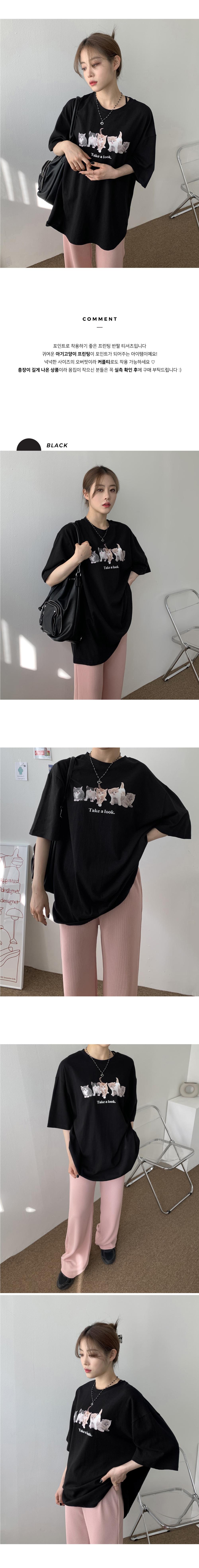 떼껄룩 오버핏 고양이 프린팅 반팔 티셔츠