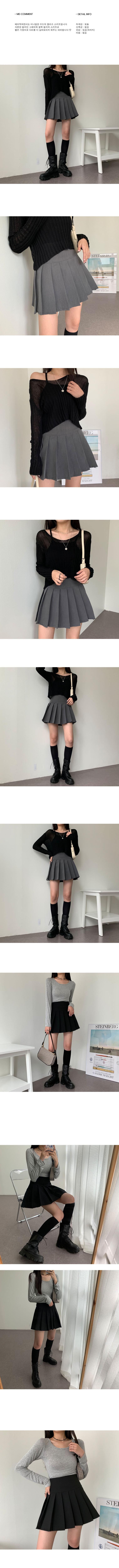Minimalist short pleated tennis skirt