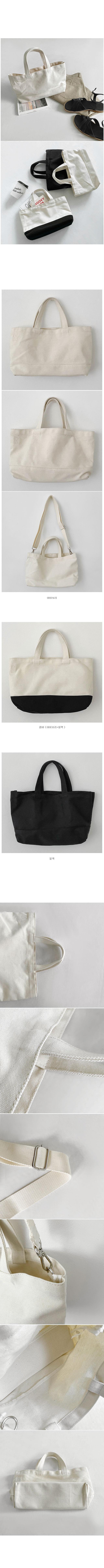 You's Tote & Cross Cotton Bag