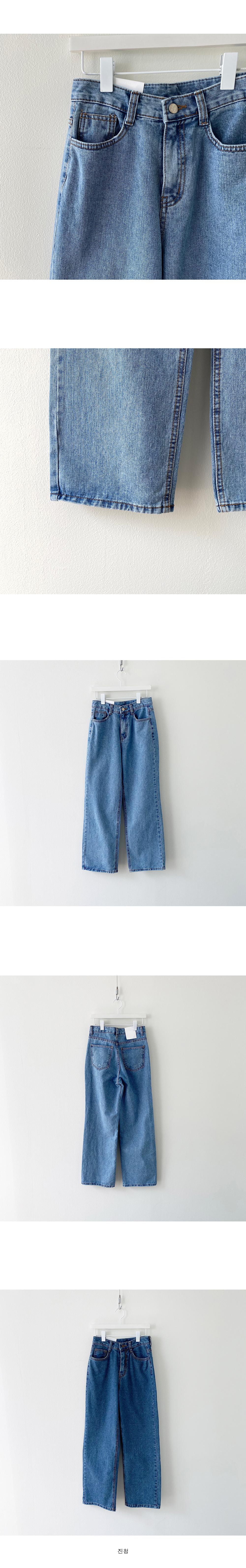 Five Date Wide Fit Denim Light Blue Dark Blue Pants