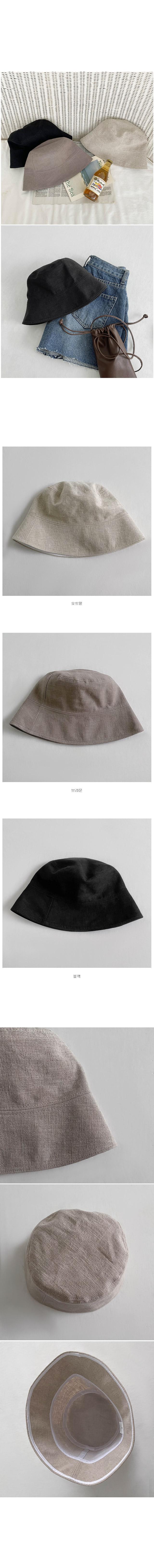 Mario linen bucket hat