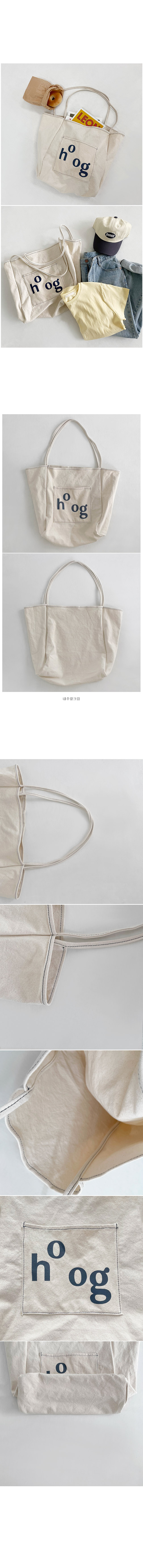 Hoog cotton shoulder bag
