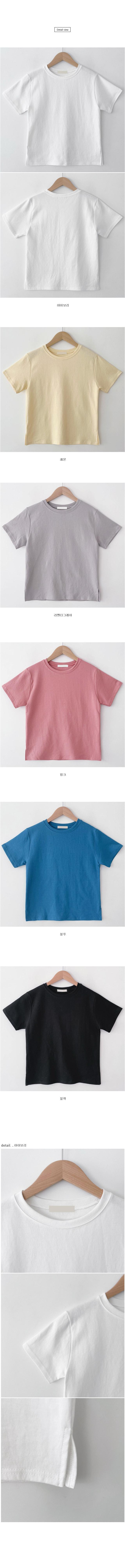 Tok Tok Basic Short-sleeved T-shirt