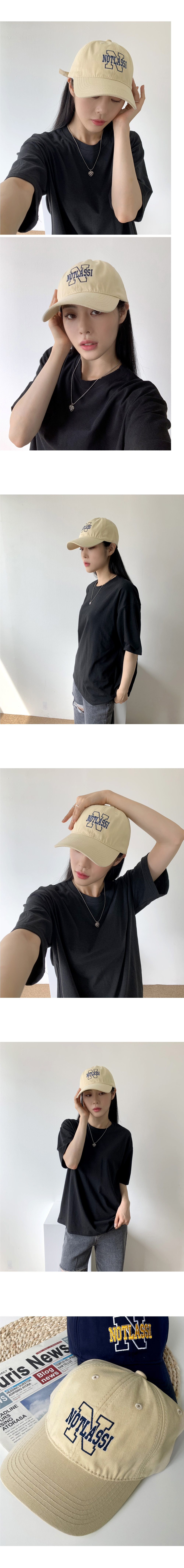 Enno Daily Lettering Deep Ball Cap