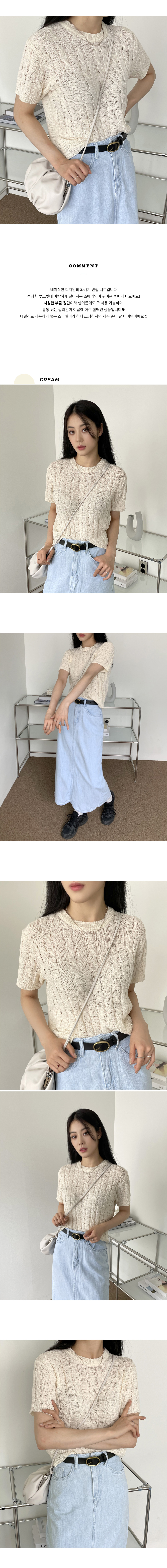 Peacon Summer Twisted Bouquet Short Sleeve Knitwear